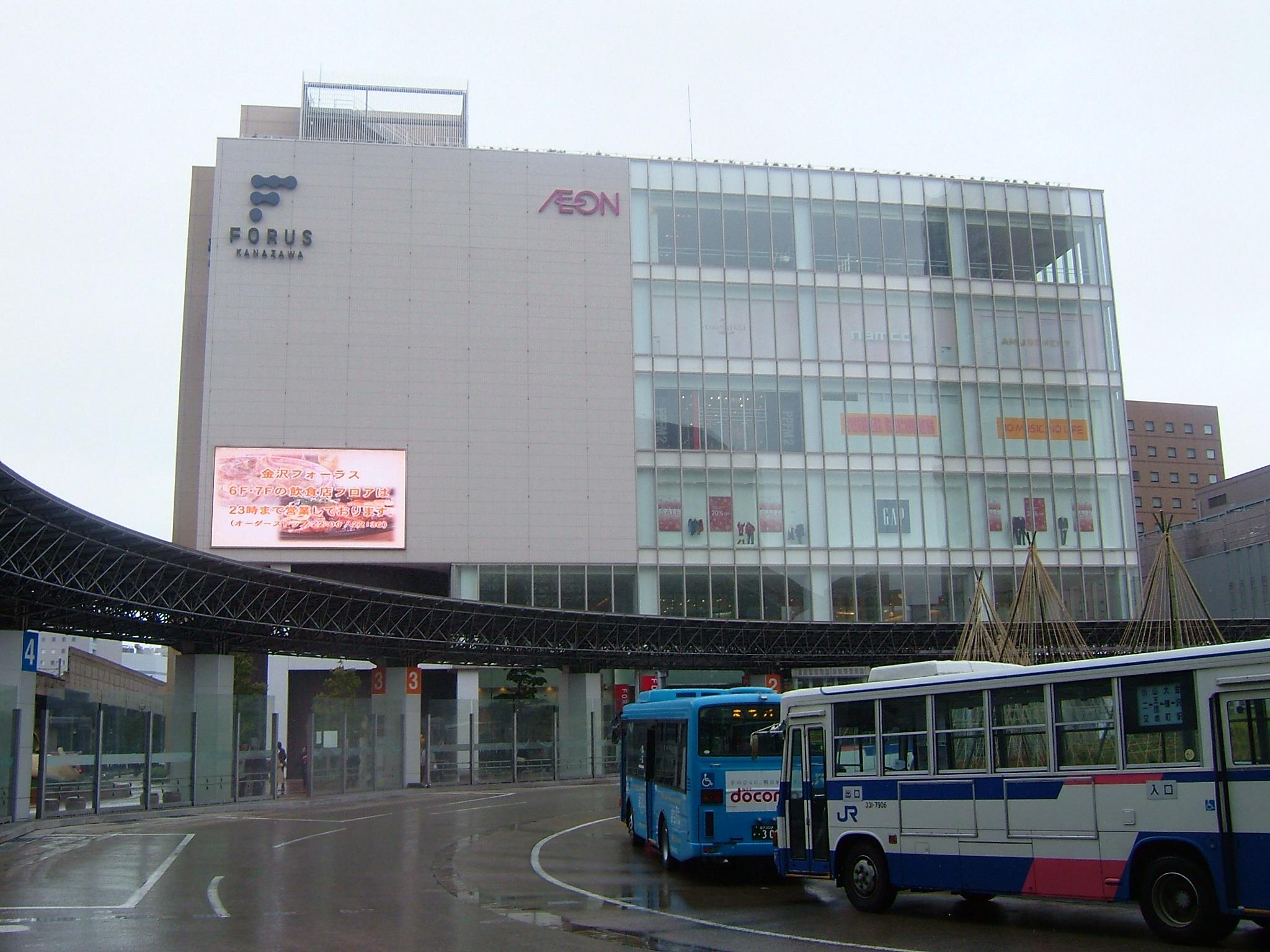シネマ 金沢 イオン