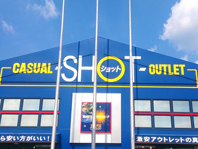 SHOT01