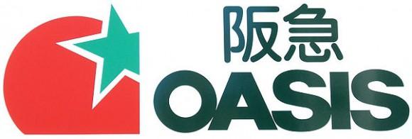 hankyu_oasis