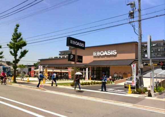 oasis-kadono4