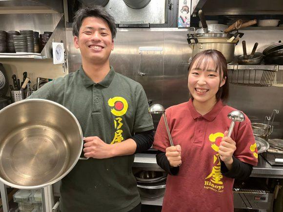 日乃屋カレー JR川崎タワー店