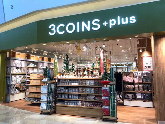 3COINS+plus イオンモール川口店