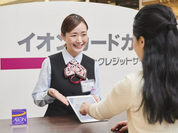 イオンクレジットサービス(株) 名古屋支店