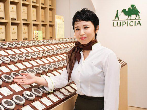 ルピシア イオンモール白山店