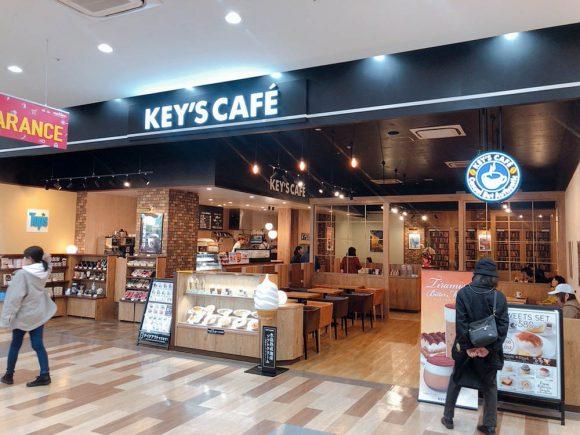 KEY'S CAFE 福岡千早店