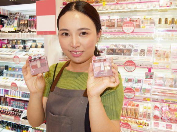 カラーフィールド 阪急神戸三宮店