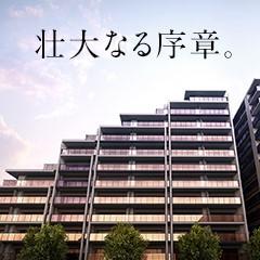 仙台放送局跡地