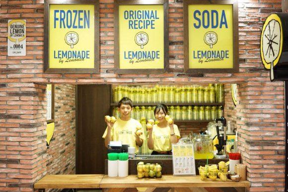 lemonade by lemonica流山おおたかの森