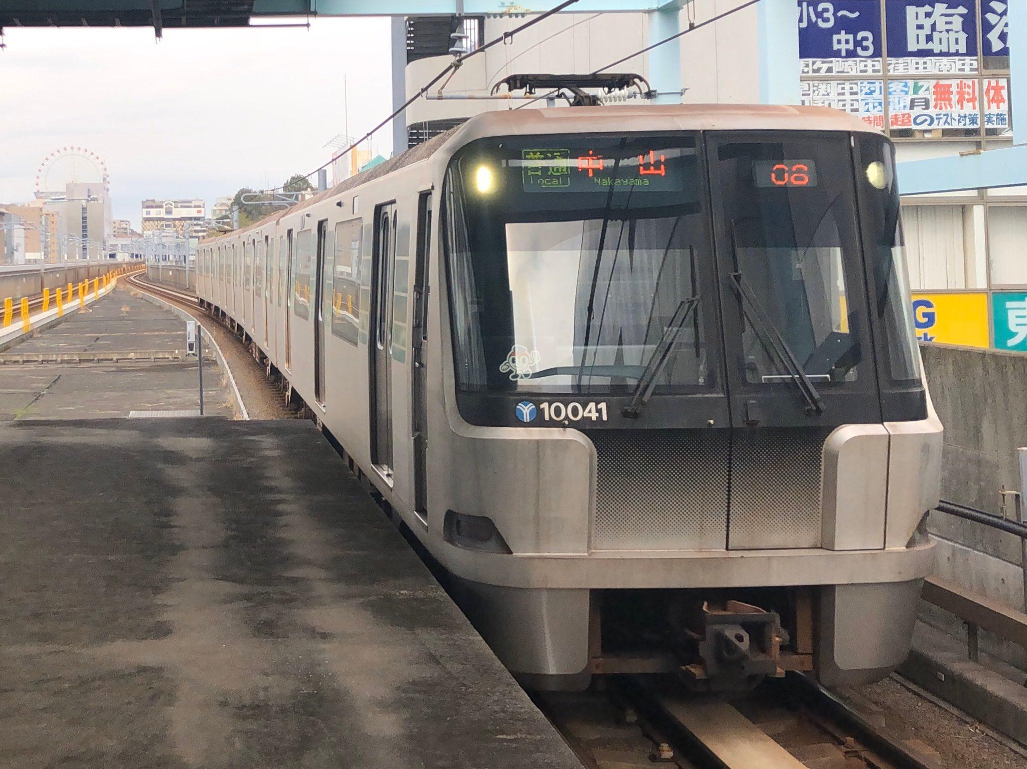 川和町駅再開発