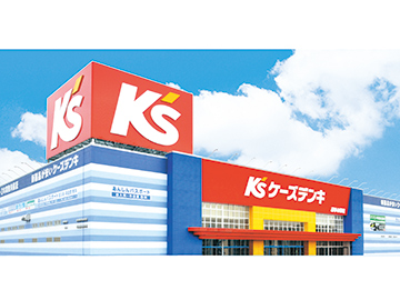 ケーズデンキ つくばクレオ店(仮称)