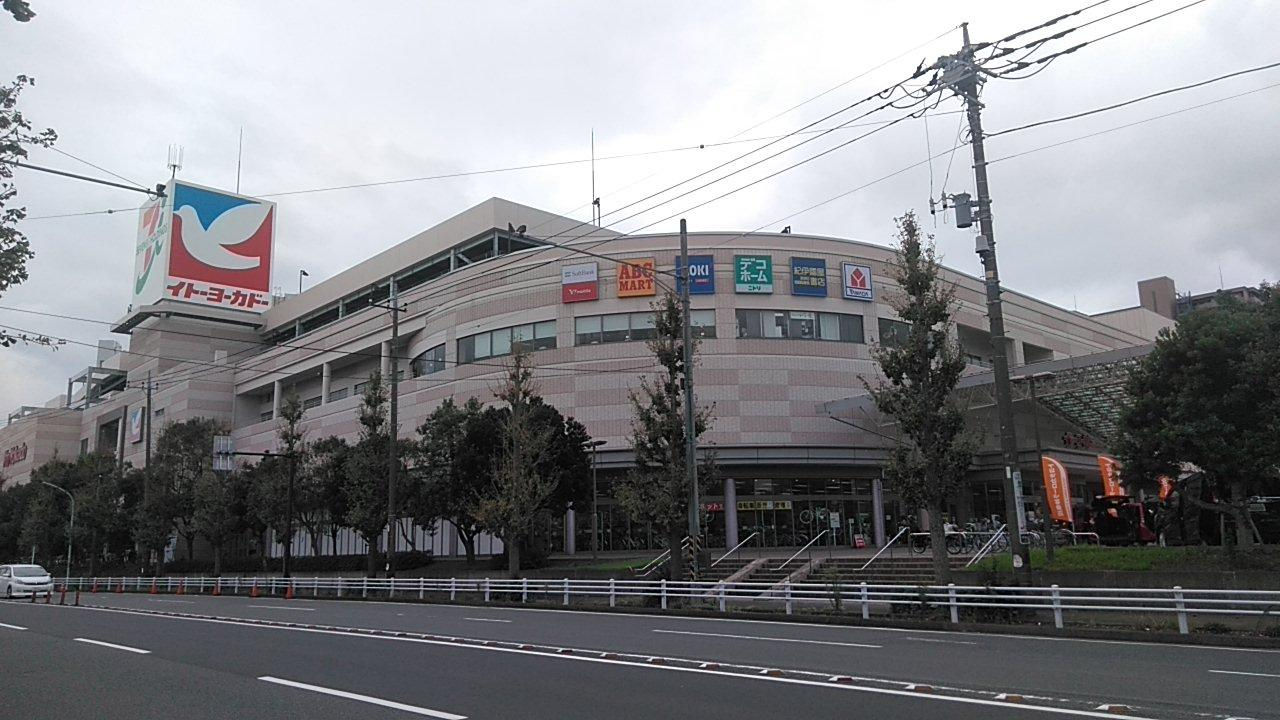 イトーヨーカドー川崎店