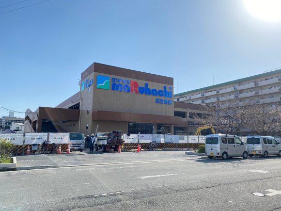 スーパーマルハチ瓜生堂店