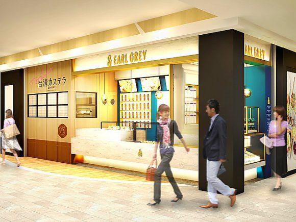 & EARL GREY JR仙台駅店