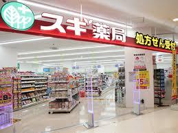 スギ薬局グループ 川越藤間店