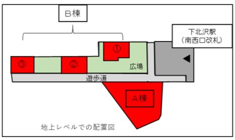 「(tefu)lounge」(テフ ラウンジ)