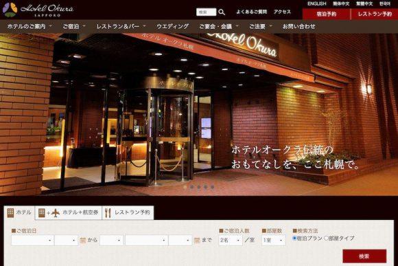 プレステージ札幌
