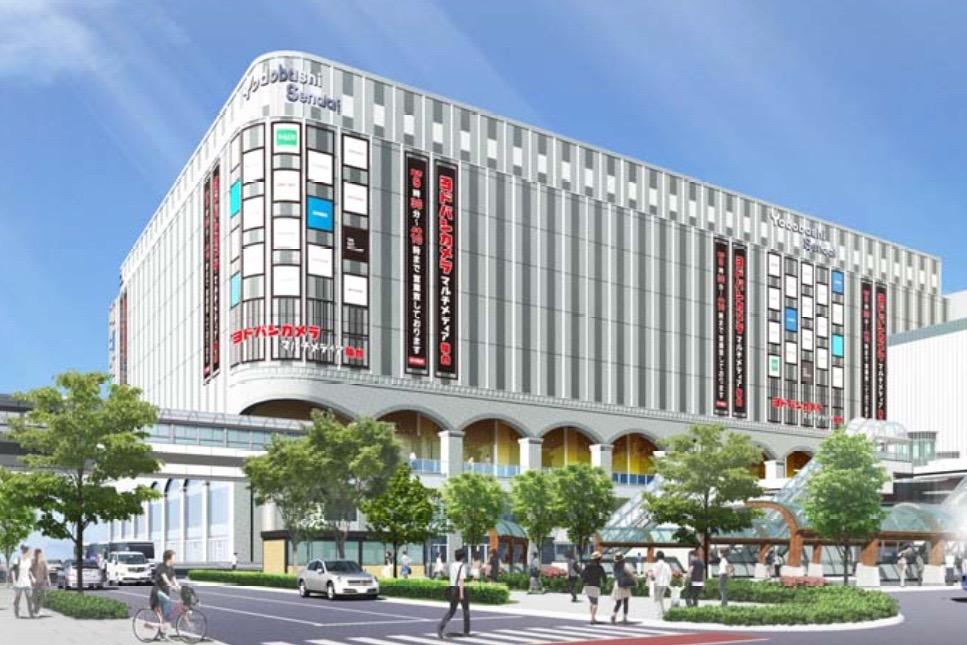 ヨドバシカメラせ仙台第一ビル