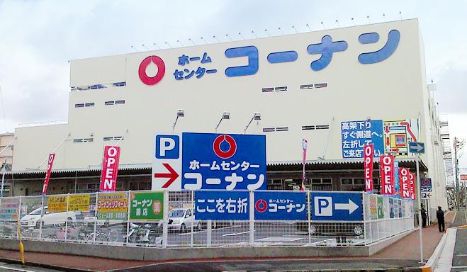富士通メゾンコーナン